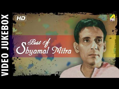 Best of Shyamal Mitra | Bengali Movie Video Songs | শ্যামল মিত্র