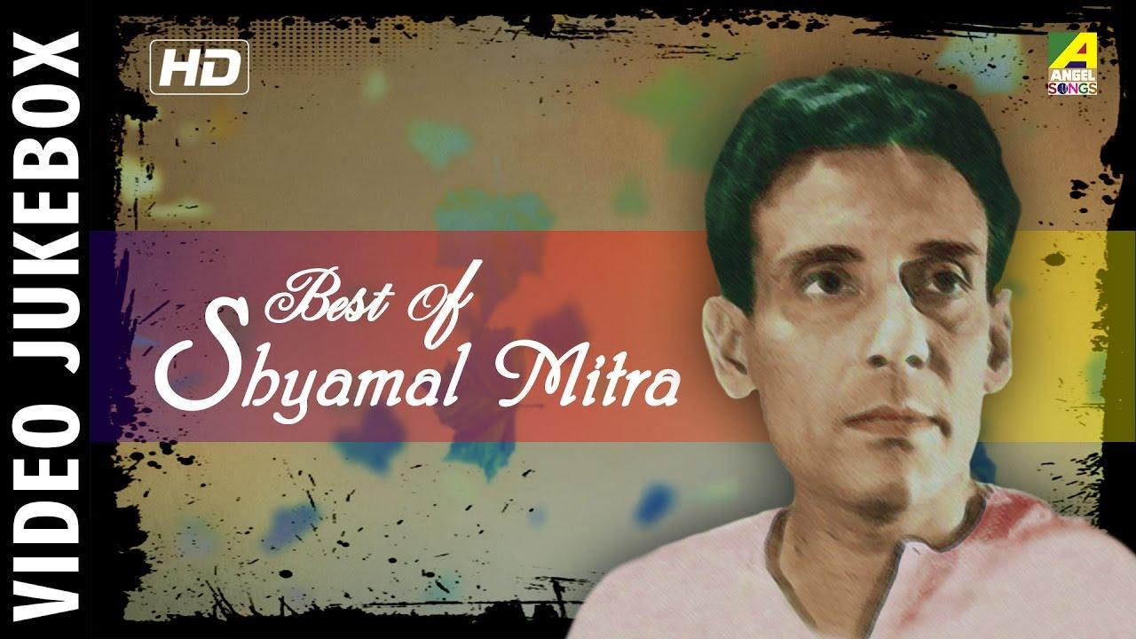 shyamal mitra adhunik songs