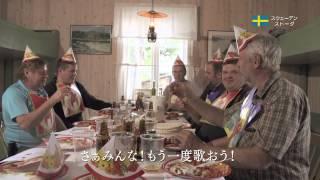 北欧の国から《13》 ザリガニパーティ