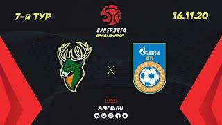Париматч Суперлига 7 тур Торпедо Нижегородская обл Газпром Югра Югорск Матч 2
