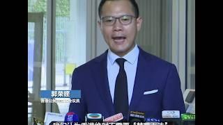 """港立法议员:""""禁蒙面法""""将是香港迈向极权社会第一步"""