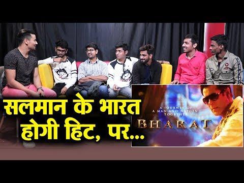 Salman Khan का BHARAT Teaser Reaction By Akshay Kumar Fans | Salman Khan धमाल करेगा