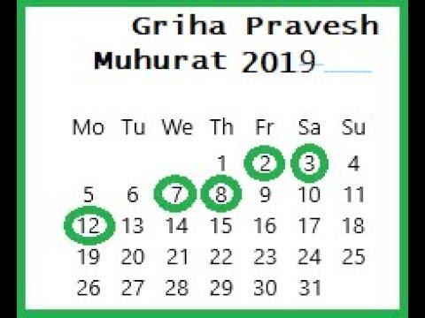 Griha Pravesh Muhurat Dates in 2019  गृह प्रवेश शुभ मुहूर्त 2019