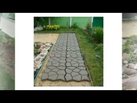Многоразовая форма для создания садовой дорожки