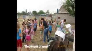 Новомаксимовское сельское поселение(, 2013-07-28T19:41:43.000Z)
