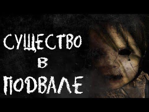 СТРАШНЫЕ ТВАРИ - ВИДЕО ИЗ ПОДВАЛА ► Призраки снятые на камеру HD // Creepy ghosts 2018