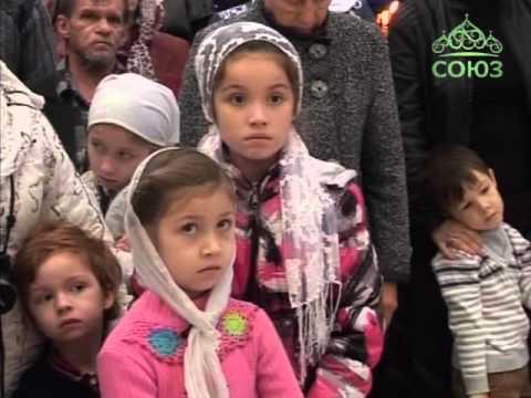 День Казанской иконы Божией Матери в Апшеронске