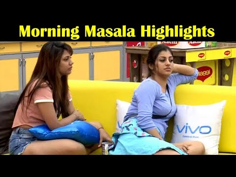 Bigg Boss Tamil 16th July Day 29 Morning Masala Highlights | Vijay Tv Bigg Boss 2
