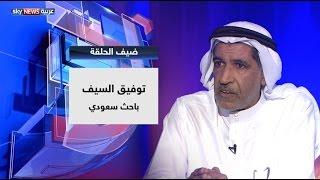 توفيق السيف: لولا القمع باسم الدين لما تساءل الناس عن جدوى الدين في حديث العرب