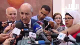 عبد المجيد تبون / وزير السكن و العمران و المدينة -el bilad tv- -