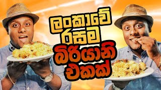 Best Indian Biryani in Sri Lanka | Banda Food Review | Travel Today 2019
