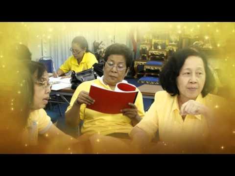 ตัวอย่าง วีดีทัศน์ครูเกษียณอายุราชการ 2556