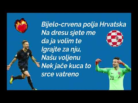 Zaprešić Boys & Nered-Srce Vatreno-tekst | Great Music