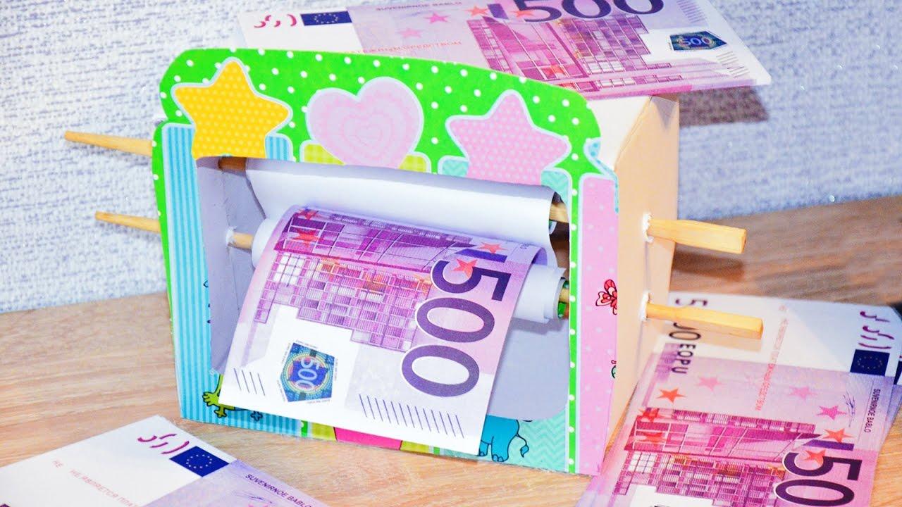 Как сделать настоящие деньги из бумаги