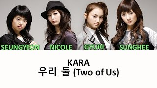 KARA - ?? ? (Two of Us) [Color Coded Han/Rom/Eng Lyrics] MP3