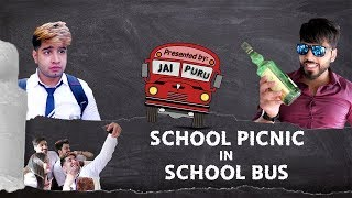 SCHOOL PICNIC IN SCHOOL BUS | Types of Students || JaiPuru