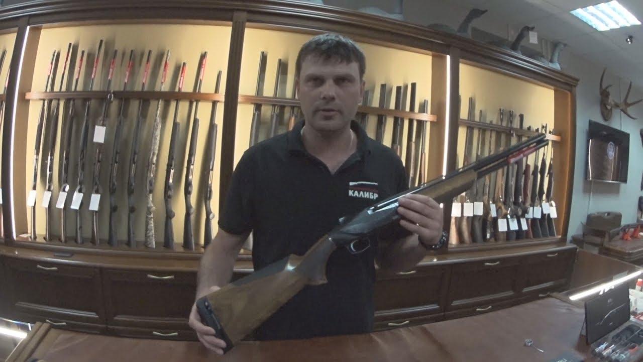 Детское оружие ружье охотничье Монтекарло престиж Edison - YouTube