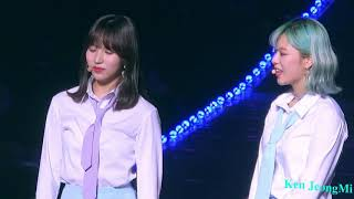 [FMV] Jeongyeon x Mina TWICE (JeongMi couple) - TWICELAND ZONE 2: FANTASY PARK (PART 1)!!! TWICE 検索動画 17