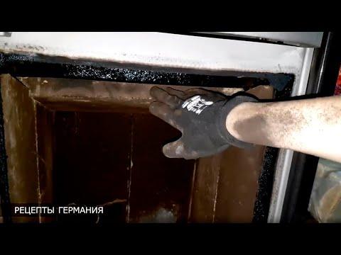 Как отмыть печь от сажи. Супер средство.