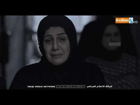 مسلسل وادي السلام - الحلقة الثالثة و العشرين 23 HD