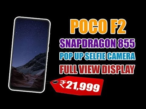 POCO F2 India Launch: Full Specs, Features, India Price and
