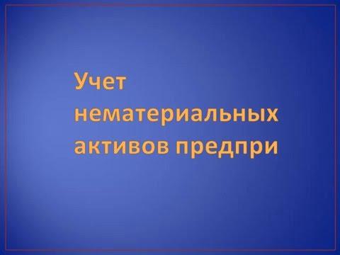 ПРИКАЗ 66н О формах бухгалтерской отчётности организаций