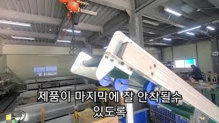 아다치형 경사 벨트컨베이어 (Belt Conveyor)