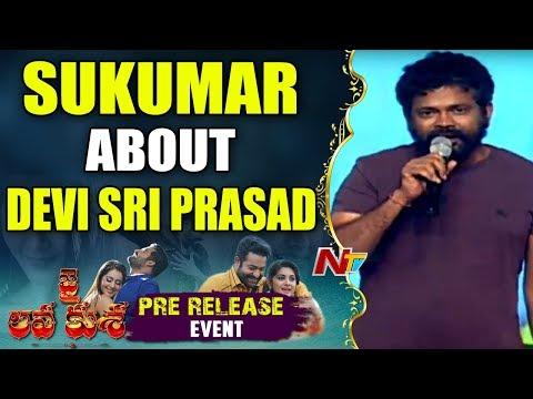Sukumar about Devi Sri Prasad @ Jai Lava...