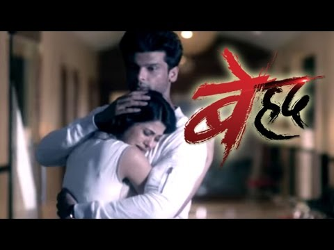 Beyhadh - बेहद - 18th March 2017 |  Episode Preview | SonyTv New Serial 2016 Full Launch Event