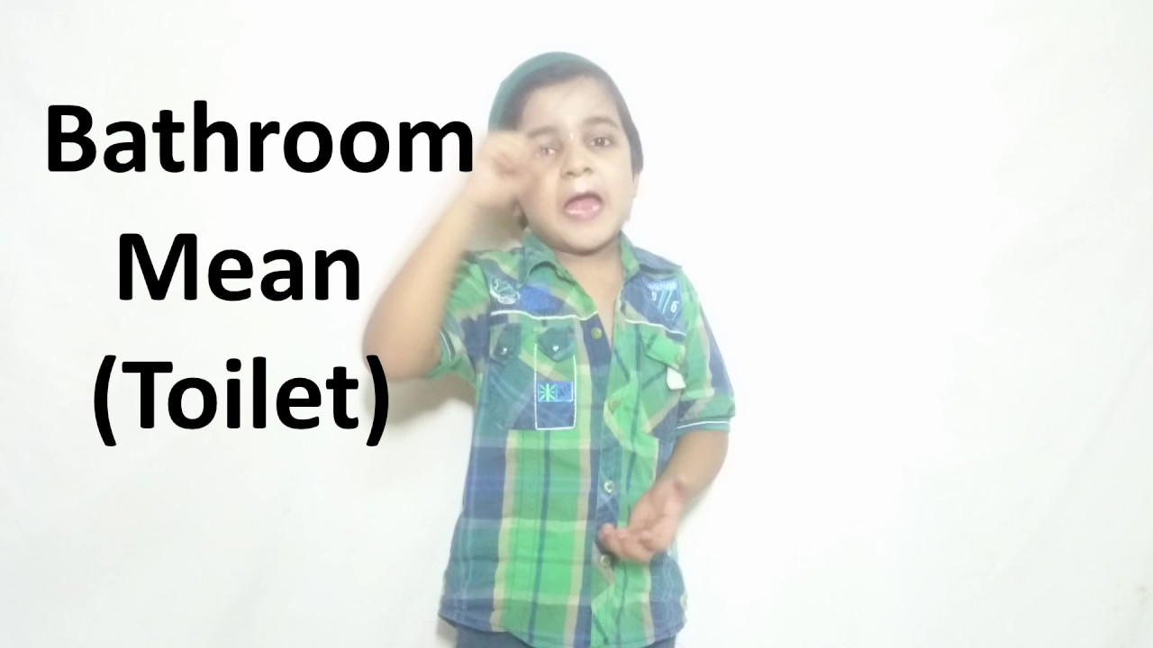 Bathroom Ki Dua bait ul khla main jane ki dua bathroom - dua for entrying toilet