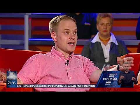 Ярослав Юрчишин про реерендум щодо миру з Росією