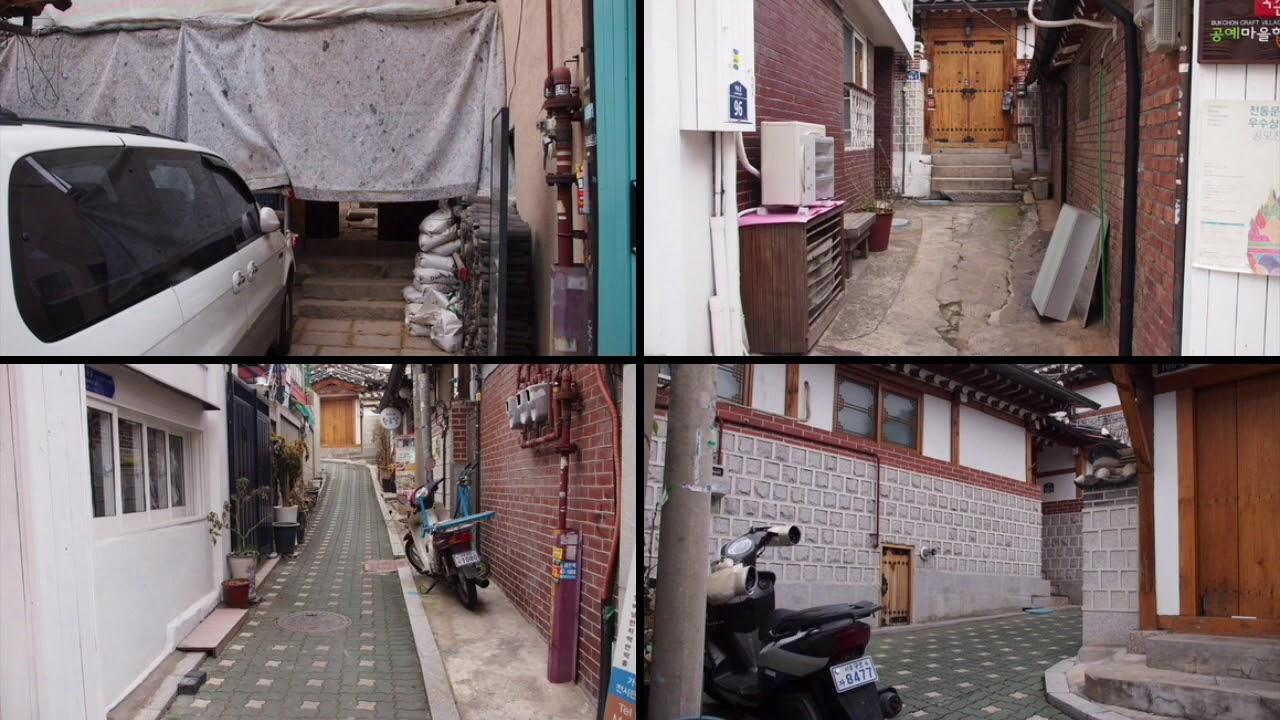 世界の路地写真 ソウル