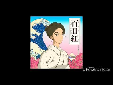Wind in Edo -Miss Hokusai OST- by Yo Tsuji