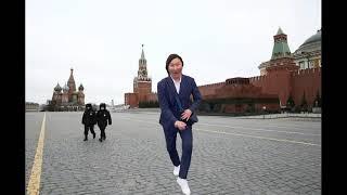 Азамат Айталиев танцует на Красной площади под Вау кто же это Это же Азамат Айталиев