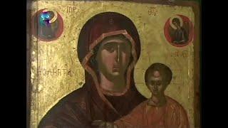 видео В Храме Христа Спасителя в Москве открылся Патриарший музей церковного искусства