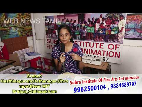Subra Institute Of Fine Arts And Animation/TAMILWEB NEWS