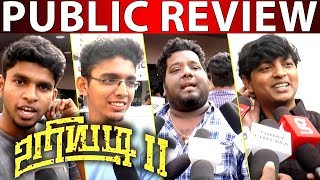 Uriyadi 2 Public Review