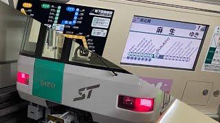 札幌市営地下鉄 南北線5000系5120F LCD液晶ディスプレイ 中島公園〜大通