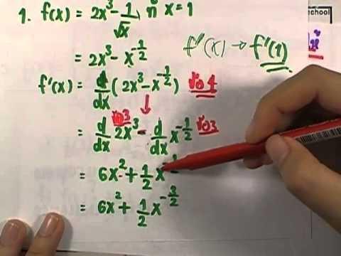 เลขกระทรวง เพิ่มเติม ม.4-6 เล่ม6 : แบบฝึกหัด2.5 ข้อ02