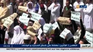 عمارة بن يونس يمنع تلفزيون النهار من تغطية حدث وطني