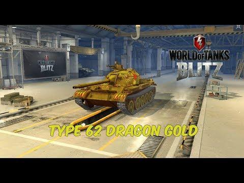 Type62 Dragon Gold - World of Tanks Blitz