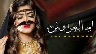 شيلة ام العروس, شيله مدح ام العروسه باسم ام منصورفقط