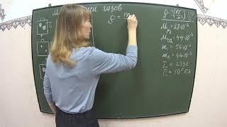 Физика Смеси газов