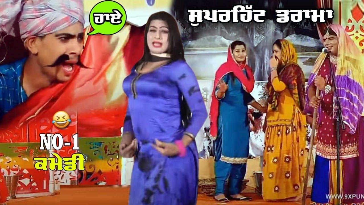 Darama   Best Drama 2020   Sukha Ram Saroya(Rahon Wale)   9xpunjab