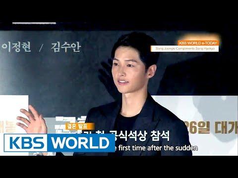 KBS WORLD e-TODAY [ENG/2017.07.20]