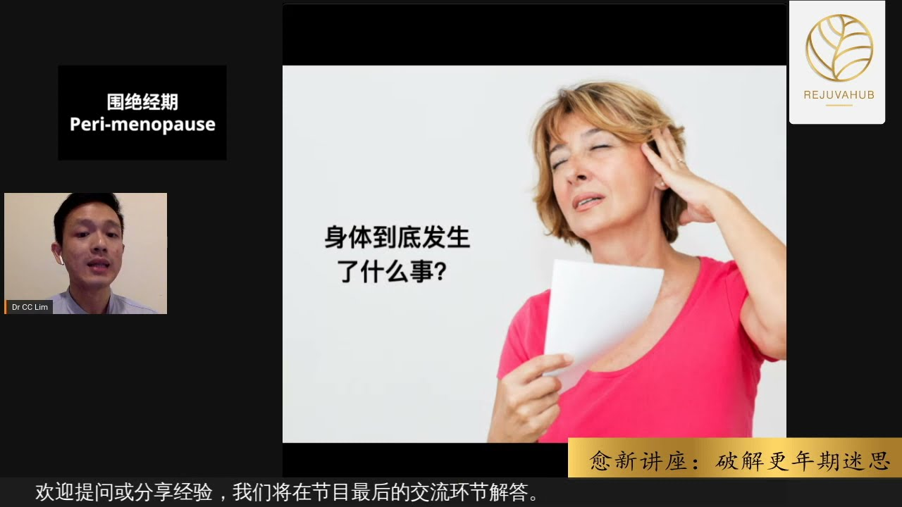 What can ladies do with their menopausal symptoms?