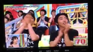 2016.9.1 嵐にしやがれ 遊助 上地雄輔 動画 29