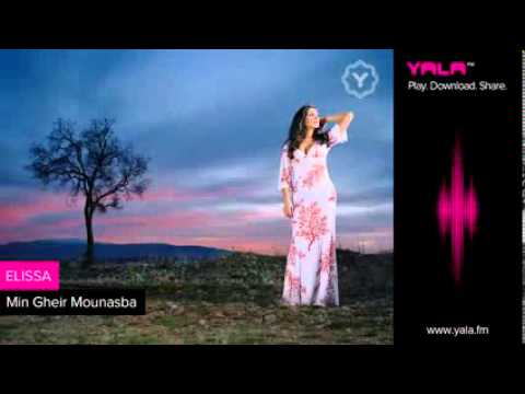 Elissa - Min Gheir Mounasba  by dj;jaouhari  اليسا - من غير مناسبة - YouTube