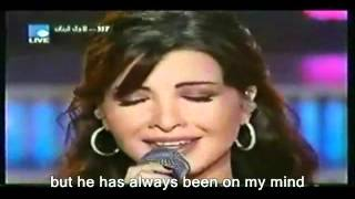 Nancy Ajram Fi Youm Wa Leila English Subtitles Very Rare Live في يوم وليلة