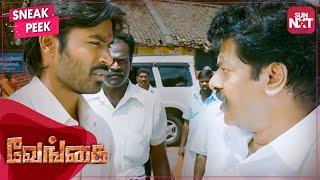 Dhanush & Rajkiran Mass scene | Venghai | Super Hit Movie | Tamannaah | Prakash Raj | SUN NXT